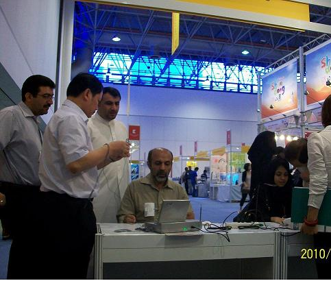 Our clients ohotos made in the 9th Chinese Commodities Fair Sharjah (CCFS)